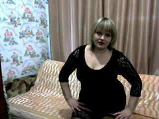 Voir le liveshow de  DianaAllure de Xlovecam - 40 ans - Who`s up for some love party?